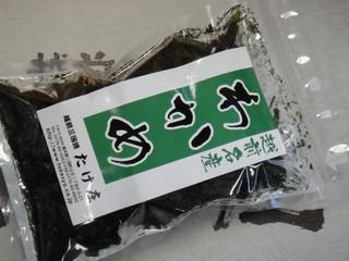 DSC01594_JALAN_120526わかめ袋.jpg
